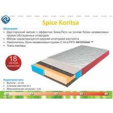 Ортопедический пружинный матрас KORITSA / Корица TM Spice