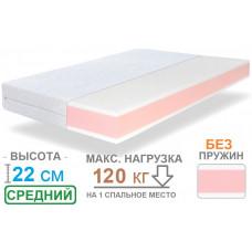 Беспружинный ортопедический матрас SLIVKI / Сливки ТМ Zephyr